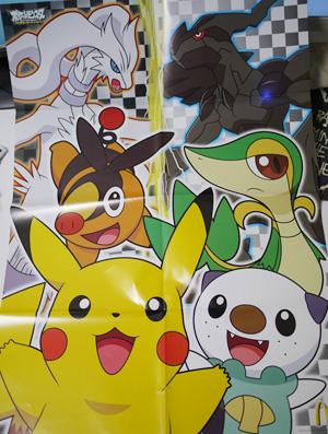ポケモンカレンダー2011