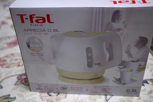 T-fal アプレシア 0.8L