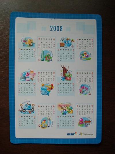 MSN 2008年曆