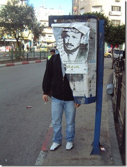 Ramallah Boy