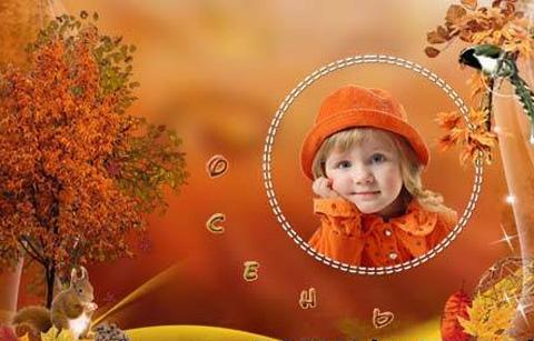 BeautifulAutumn - Child Photo Frame - Beautiful Autumn