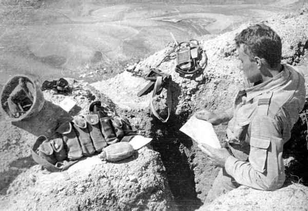 Afganistan manierka