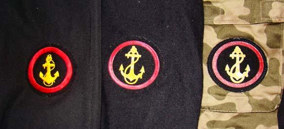 naszywki morskiej piechoty ZSRR, soviet naval infantry