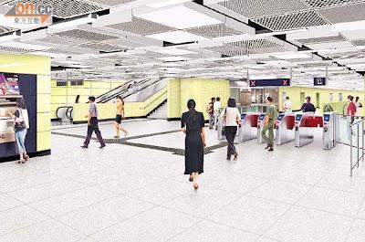 何文田站內將沿用觀塘線的車站風格