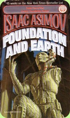 Foundation_and_earth_cover
