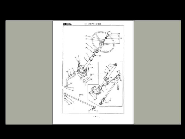 Yanmar Ym2210 Ym2210d Ym 2210 D Tractor Parts Manual