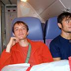 Нидерланды, зайцем на поезде во Францию