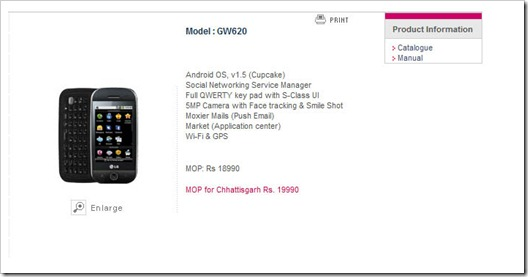LG-GW620-India-website