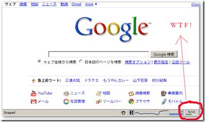 jp copy