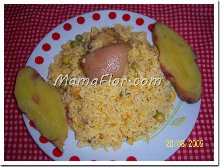 Como preparar el arroz con chancho