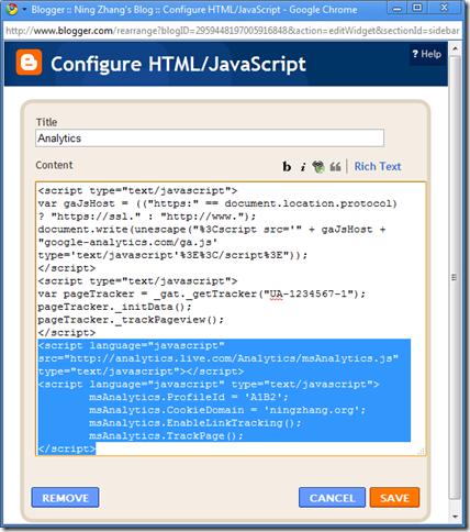 Blogger Html/JavaScript Gadget