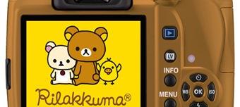 rilakkuma_k-r