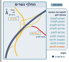 Persimpangan Paling Ruwet Sedunia [ www.BlogApaAja.com ]
