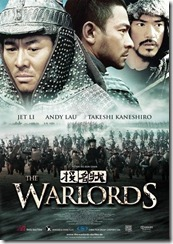 Warlords, The (2007)