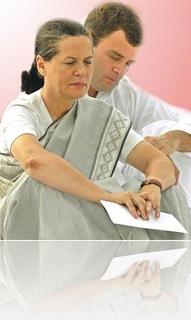 rahul-sonia-memories