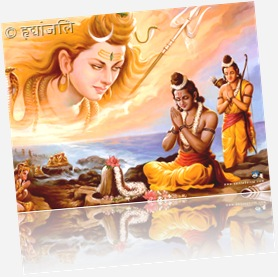 Lord Shri Ram Chander Ji 03