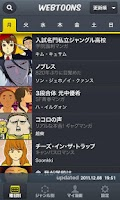 Screenshot of Online Free Comics-Webtoons-