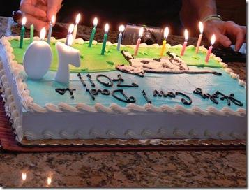 cakecool