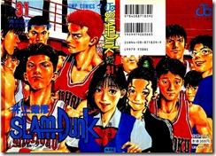 P00031 - Slam Dunk #31