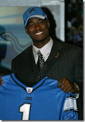 28 April 2007: Calvin Johnson is all smiles after the Detroit Lions made him their 2007 #1 draft pick at Radio City Music Hall in downtown Manhattan, New York, New York.