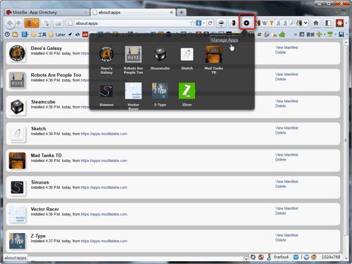 open web app-08