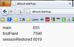start faster-03