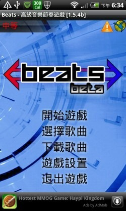 beats-16