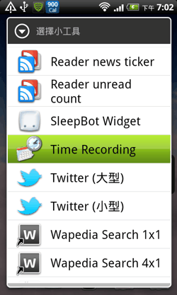 time recording-23
