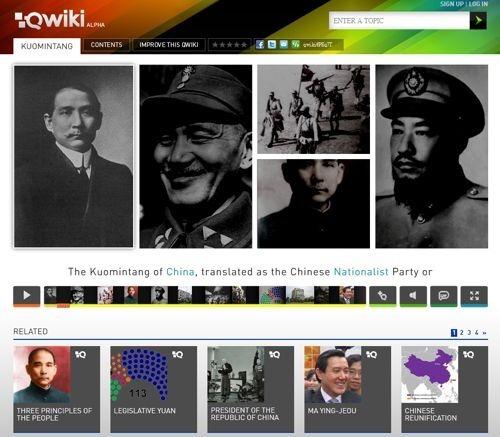 qwiki-00