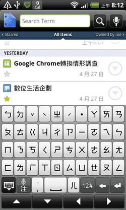 google docs app-10