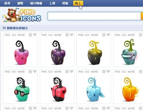 icon search download-13