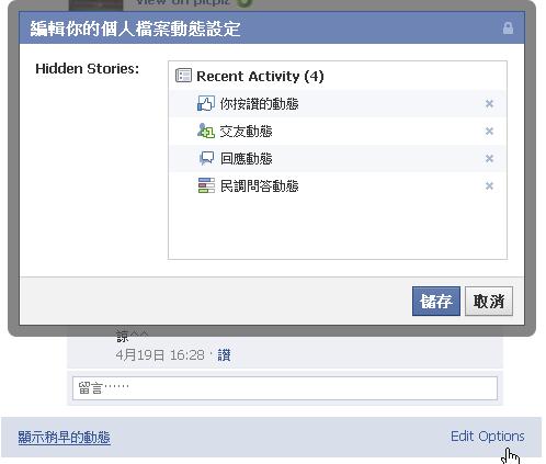 facebook status-00