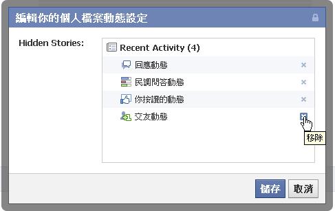 facebook status-05