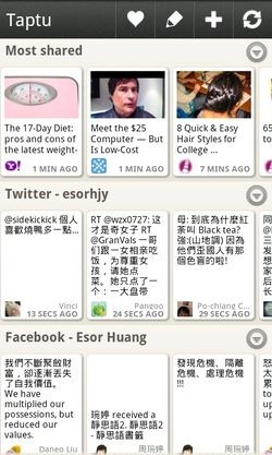 rss reader android-10