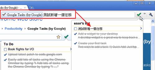 google tasks-02