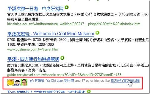 google social search-05