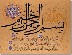 cep-x_com_fatiha_suresi1