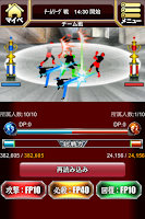 Screenshot of 異種格闘技 IN JAPAN