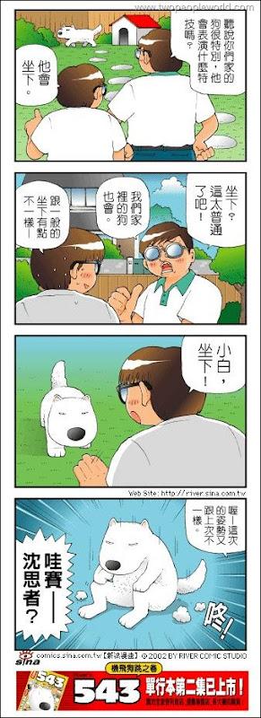 20040524_teaaaaaa@pchome.com.tw_152034