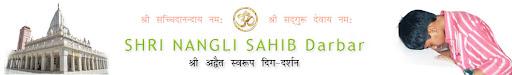 Shree Nangli Sahib