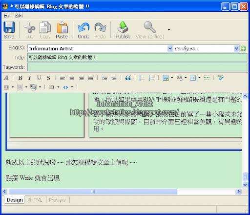 nEO_IMG_write.jpg