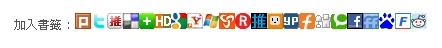 social-bar.jpg