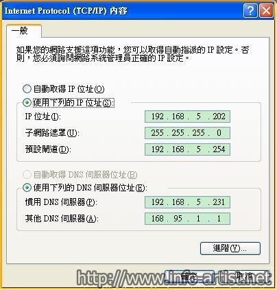 networksetting_nEO_IMG.jpg