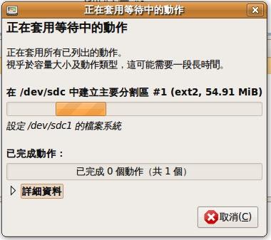linux005.jpg