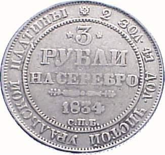 monety platynowe