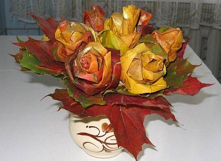 Цветя От Есенни Листа