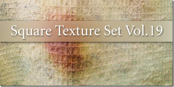 Square-Texture-Set-Vol.19-banner