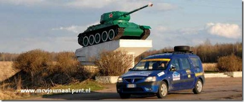 Dacia Logan MCV Monsterrit 15