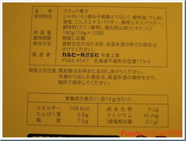 DSCN9463
