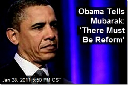 Obama- Mubarak must reform
